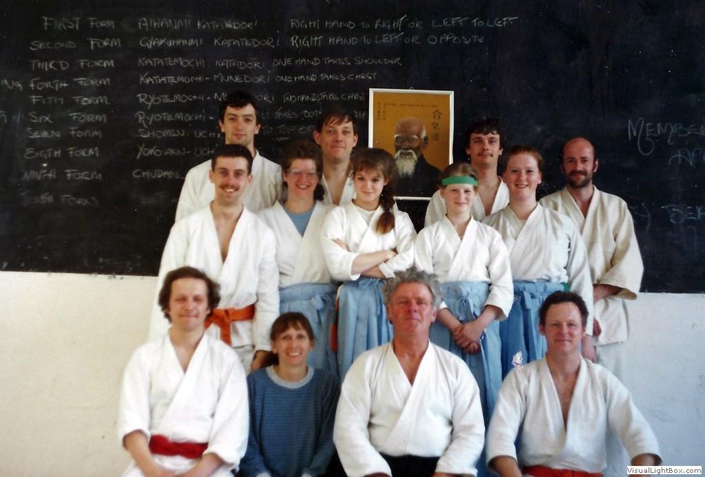 PSA Members North Prospect Dojo circa 1980's